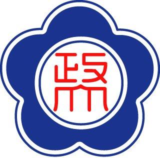 national chenchi college